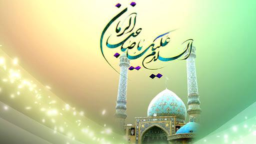 پیام تبریک سرگرد نبوی فرمانده سپاه چهاردانگه به مناسبت نیمه شعبان