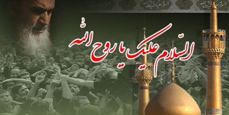 گوش به فرمان سخنان رهبری در مراسم بزرگداشت رحلت امام
