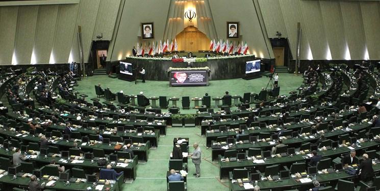 مجلس یازدهم برای تحقق پیام رهبر انقلاب نقشه راه ترسیم میکند