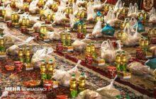 ۱۱۷ هزار بسته معیشتی در مازندران توزیع شده است