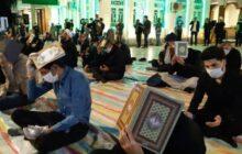 استقبال مردم از بازگشایی مساجد در شبهای قدر بینظیر است