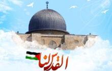 «قدس» نماد مقاومت و پایداری جهان اسلام است/ شکست معامله قرن