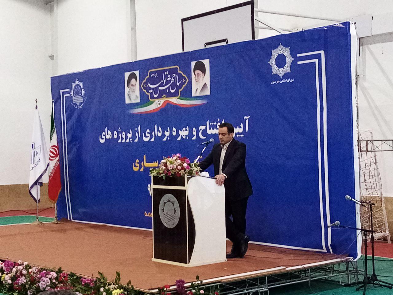 شهردار ساری: با افتتاح زباله سوز امیدوارم بتوانیم مشکل مردم محترم چهاردانگه حل کنیم