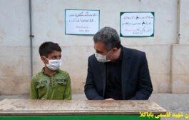 گزارش تصویری بازدید مدیرکل آموزش و پرورش استان مازندران از منطقه چهاردانگه