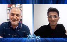 فیلم | گفتگوی زنده اینستاگرامی با معاون آموزش ابتدایی اداره کل آموزش و پرورش مازندران