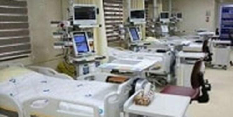 فارس من|دستگاه امارآی در بیمارستان 17 شهریور آمل راهاندازی میشود