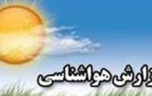 خنک شدن هوا بعد از چند هفته گرم و تابستانی در مازندران