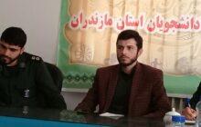 ۷۰ گروه جهادی دانشجویی در مازندران فعال است