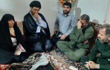 حال وهوای خانه ۲ شهید مدافع حرم مازندران