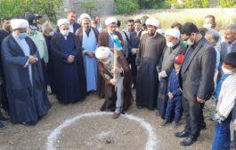 مراسم کلنگ زنی مجتمع فرهنگی تربیتی یاوران حضرت ولیعصر(عج) چهاردانگه برگزار شد