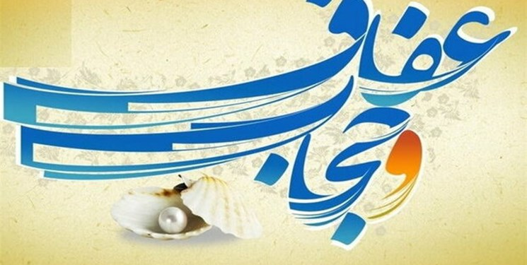ترویج جدی حجاب توسط مؤسسه فرهنگی «جمع آسمانی ما»
