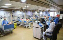 پنجمین بیمارستان کرونایی آمل فعال شد/ تهدید عروسی های زیرزمینی