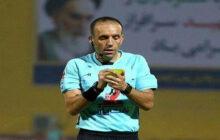 انتخاب سید وحید کاظمی یکی از فرهنگیان چهاردانگه به عنوان داور بازی استقلال و سپاهان