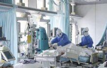 ادامه دردسرهای کرونایی در مازندران/ شناسایی 316 ابتلای جدید و بستری 1825 بیمار کرونایی در استان