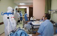۲۸۷ بیمار جدید کرونایی در مازندران شناسایی شد