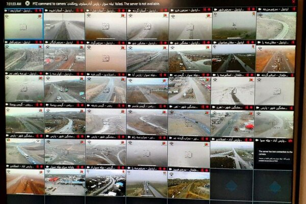 بارش باران در برخی راههای مازندران/ اعمال محدودیت ترافیکی از فردا