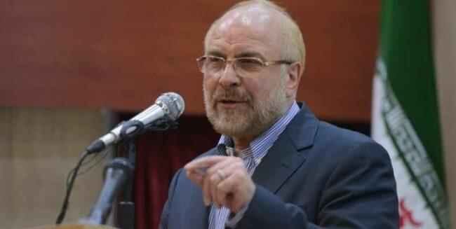 رئیس مجلس شورای اسلامی وارد مازندران شد