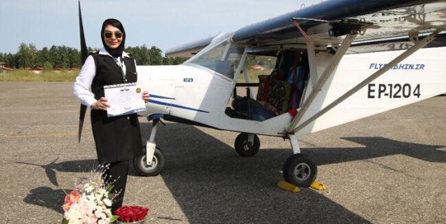 نخستین خلبان زن مازندرانی: در کارهایم «نمیشود و نمیتوانم» ندارم