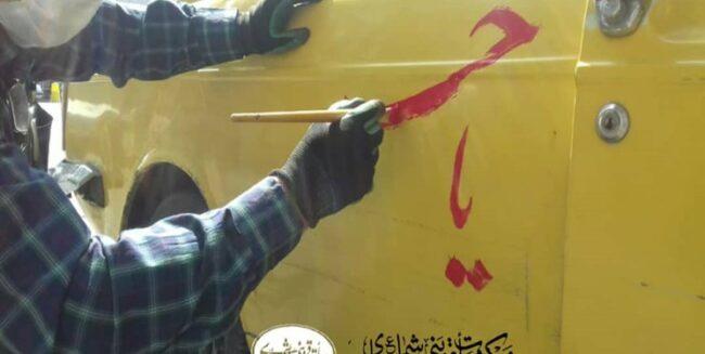 از برگزاری مراسم جاماندگان اربعین تا تداوم کمکهای مومنانه در ساری