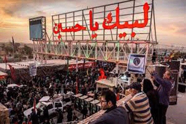برپایی موکب ویژه اربعین حسینی در آمل