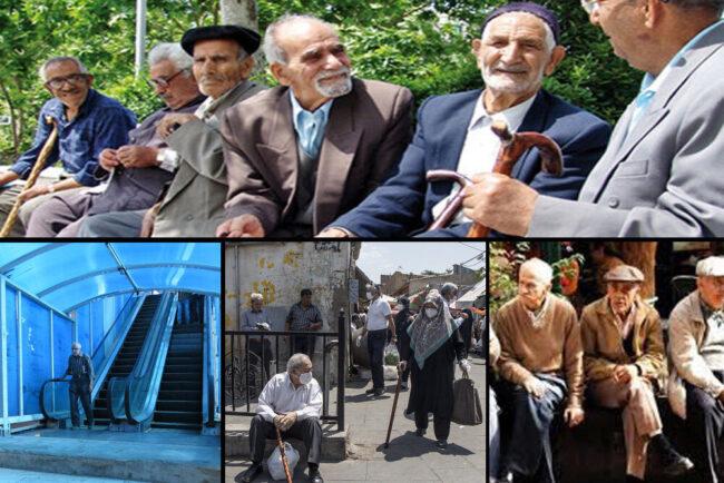 ۱۲ درصد جمعیت مازندران سالمند هستند