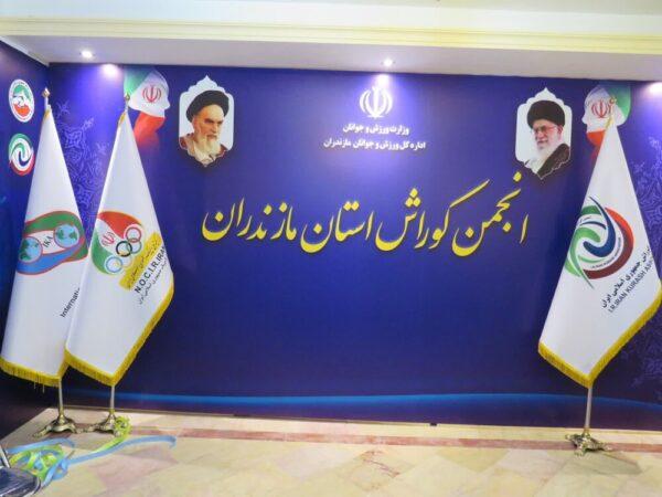افتتاح دفتر انجمن کوراش مازندران/لیگ برتر کوراش برگزار می شود