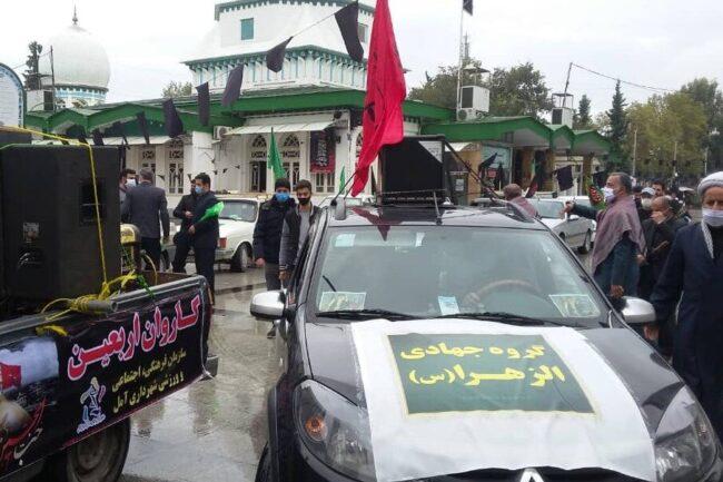 حرکت کاروان خودرویی جاماندگان اربعین در مازندران