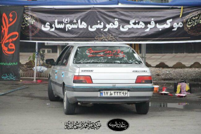 خدمات فرهنگی موکب های مازندران در اربعین حسینی