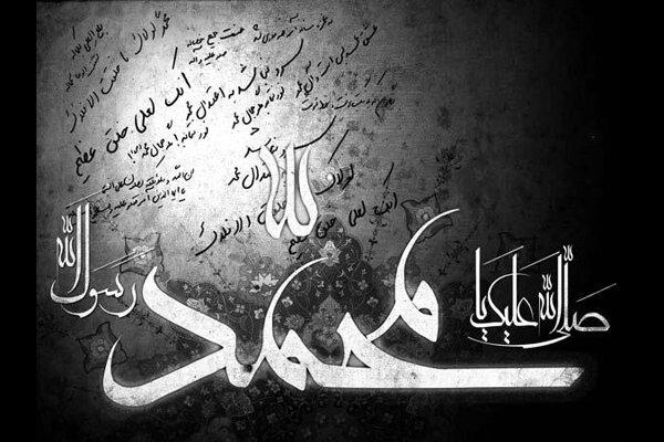 مازندران سوگوار رسول مهربانی ها و سبط اکبرش