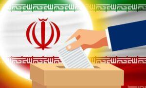 از آغاز مراحل انتخابات شوراهای اسلامی تا نظارت شورای نگهبان