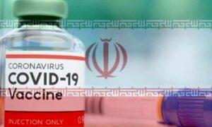 ایران برای ساخت واکسن کرونا به دانش بومی متکی است/