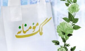 توزیع 1500 بسته معیشتی در طرح شهید سلیمانی شهرستان نور