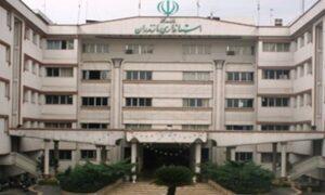 دوران مدیریت قرضی در مازندران