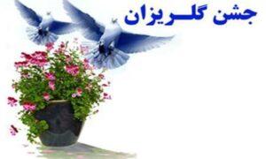 فیلم| آزادی 2 زندانی توسط کانون قرآن قائمشهر