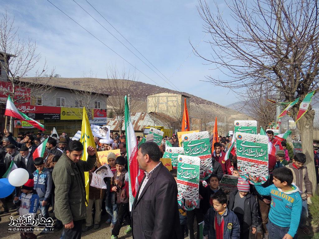 مسیر راهپیمایی22 بهمن در شهر کیاسر مرکز بخش چهاردانگه اعلام شد