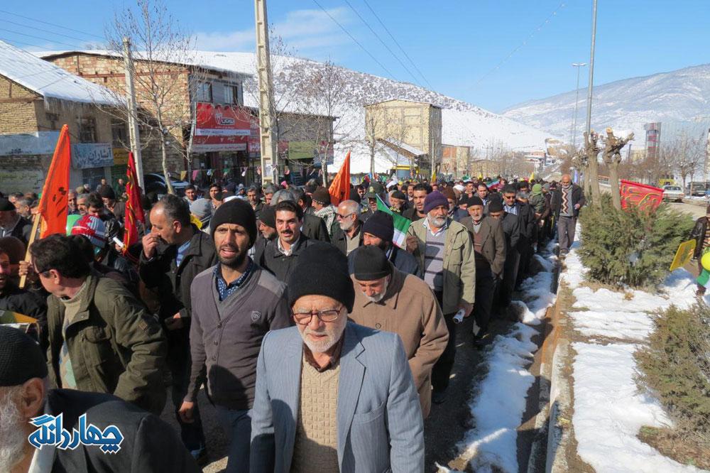 مسیر راهپیمایی و سخنرانان مراسم 22 بهمن در بخش چهاردانگه اعلام شد