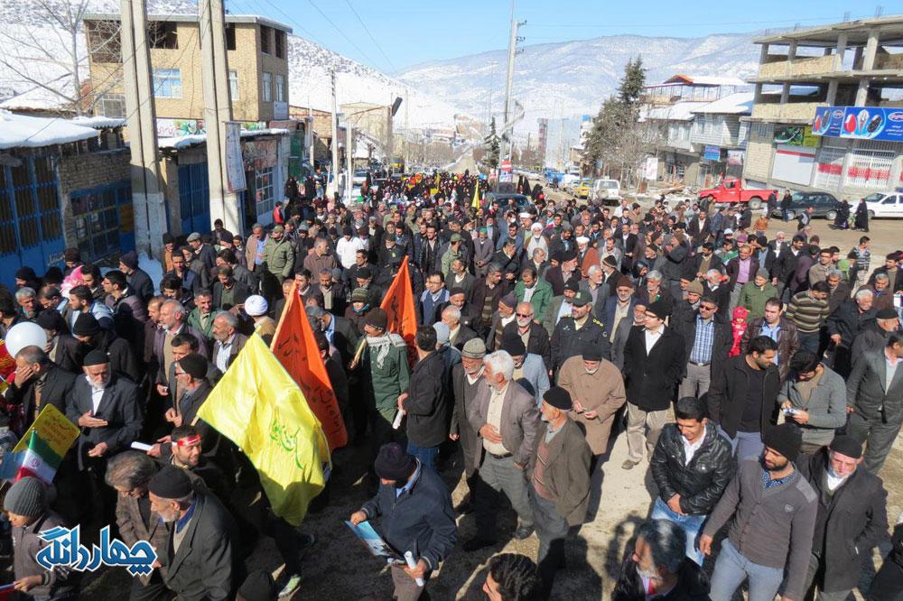 گزارش تصویری راهپیمایی ۲۲ بهمن در شهر کیاسر ( بخش دوم )