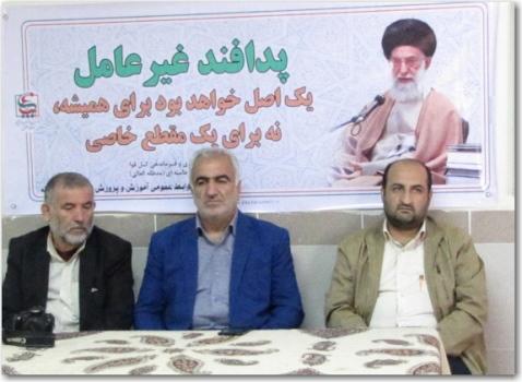 برگزاری مراسم هفته «پدافند غیر عامل» در منطقه چهاردانگه