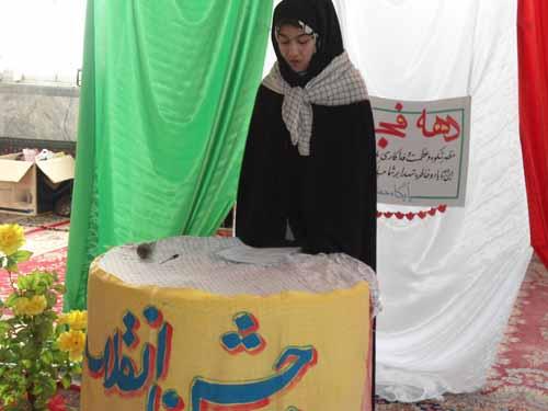 برگزاري جشن پيروز انقلاب در حسینیه امام خمینی (ره) كياسر