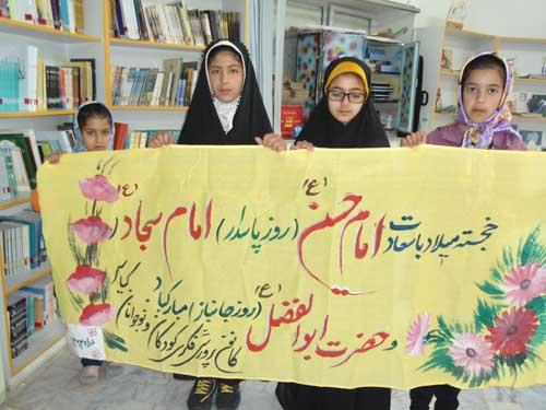 برگزاری جشن ایام شعبانیه در کانون پرورش فکری کودکان مرکز کیاسر+ تصاویر