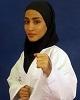 بانوی مازندرانی قهرمان کاراته جهان