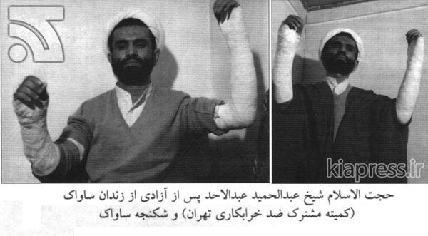 نقش حجت الاسلام عبدالحمید عبدالاحد در پیروزی انقلاب اسلامی