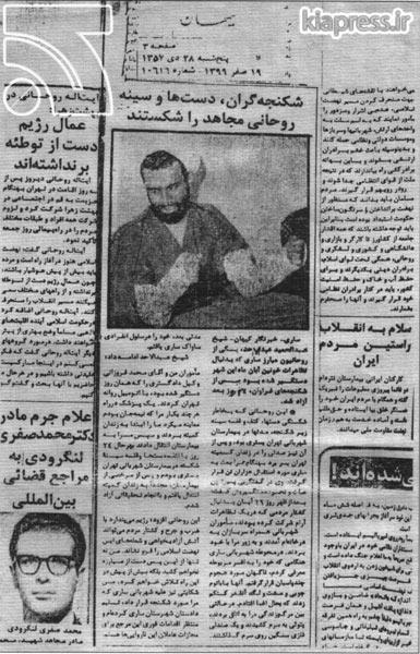 Abdollahad-pas-az-azadi2