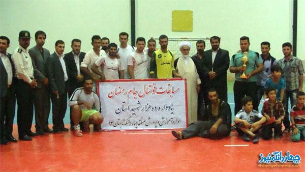 گزارش تصویری از فینال فوتسال جام رمضان شهر کیاسر