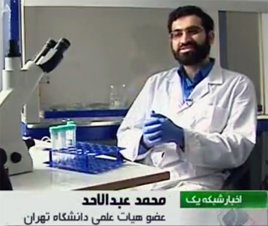 Dr-mohammad-abdolahad