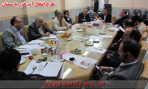 اساتید درجه یک دانشگاه های کشور به جای استاندار مازندران