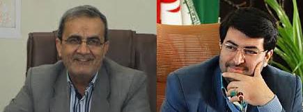 پیام رئیس شورای اسلامی شهر و شهردار ساری