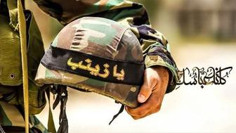 شهادت سی و دومین شهید مدافع حرم مازندران تایید شد
