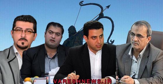 شمشیر بند:آرش متعلق به همه است / واکنش رئیس شورای شهر ساری در مورد اتهام