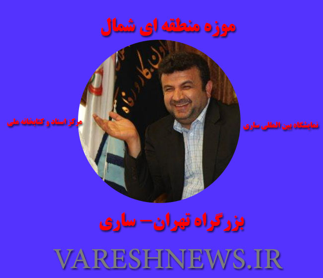 آزمون سخت فرماندار مرکز استان در سال نود و پنج / تعهداتی که حسین زادگان برای خودش ایجاد کرد!